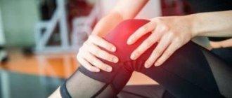 Боль в мышцах первая помощь